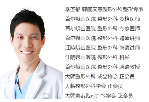 自体脂肪隆胸的弊端有哪些?韩国麦恩医院李圣郁院长解答