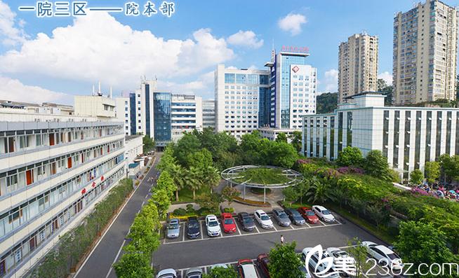 遂宁市中心医院外景图2