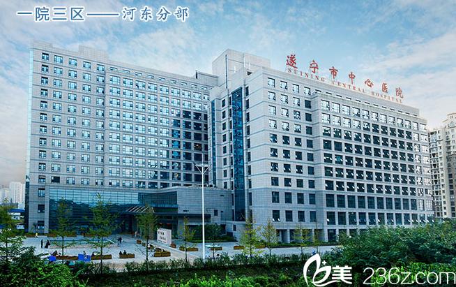 遂宁市中心医院外景图