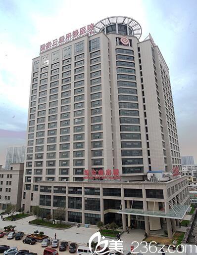 南阳市中心医院大楼