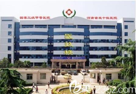南阳中心医院烧伤科大楼