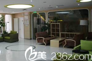 北京东方和谐医疗美容诊所大厅
