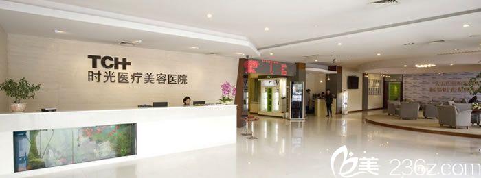 杭州时光医疗美容医院大厅环境