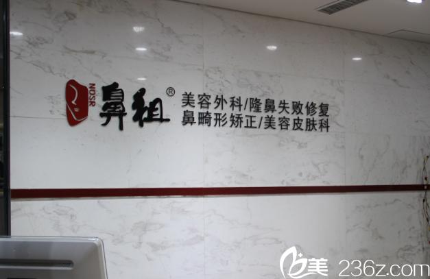 中国鼻祖南京定制中心