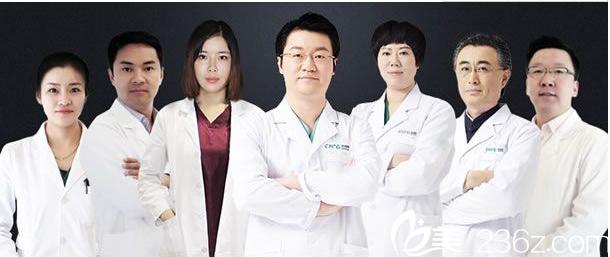 北京凯润婷医疗美容医院医疗团队