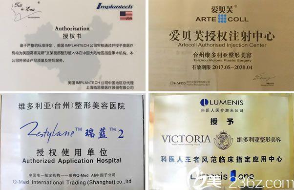 各大材料供应商的授权证书