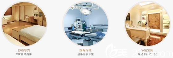 医院优雅的环境