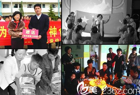 张小红院长参与公益活动照片