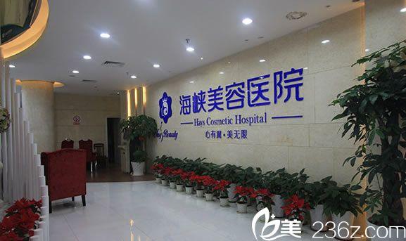 医院大厅通道处环境