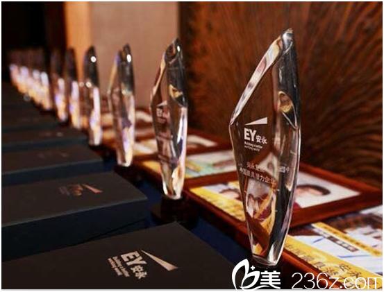 """荣获第五届""""安永复旦中国最具潜力企业奖"""""""