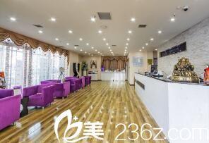唐山紫水仙医疗美容诊所前台大厅