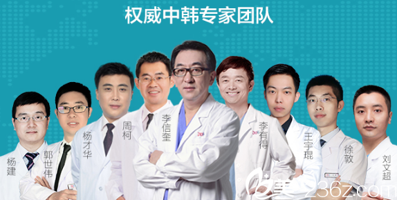 强大的中韩专家团队