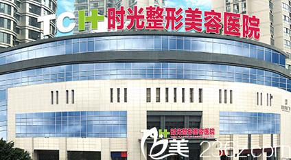 重庆时光整形美容医院原来是重庆天妃整形医院