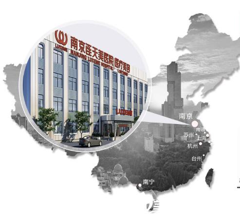 南京连天美整形医院是连锁其中一家