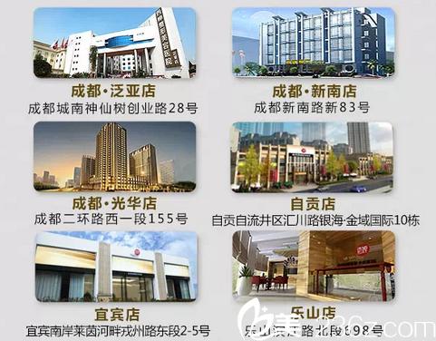 四川西婵整形美容医院6大分院