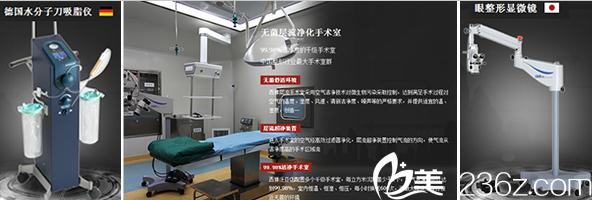 四川西婵整形美容医院环境、设备