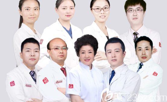 西安高一生美容整形医院医生团队