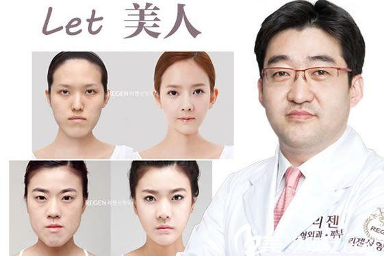 李硕埈在LET美人节目的代表案例