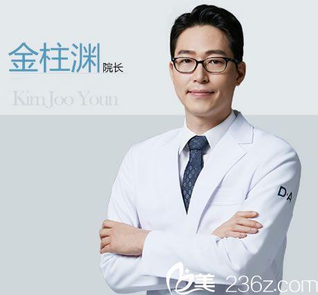 金柱渊 个人主页 - 韩国da整形外科 - 美佳网