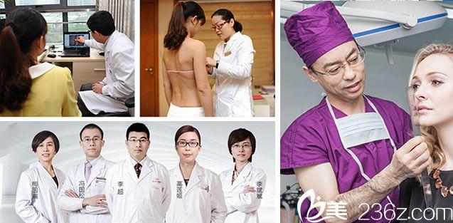 医院提供优质整形服务