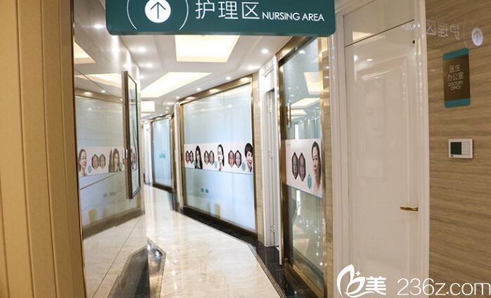 昆明吴氏嘉美美容医院护理区