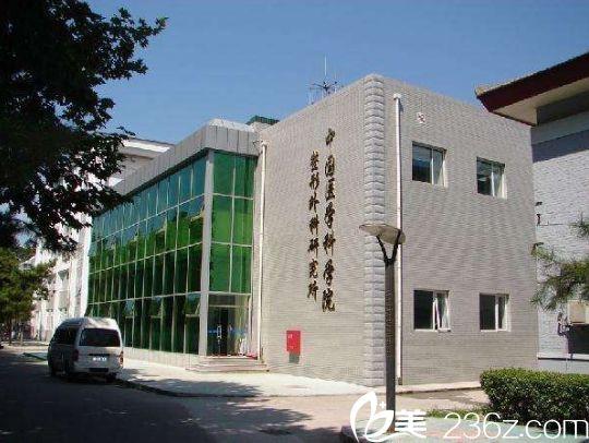 北京整形外科排名_在北京,北京八大处,全称是中国医学科学院整形外科研究所,可以开展
