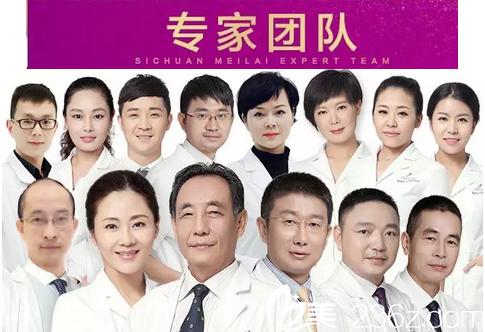 四川美莱医生团队