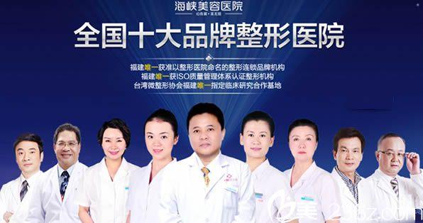 全国十大品牌整形医院专家团队