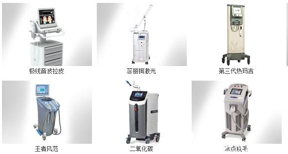 深圳雅涵医疗美容门诊部设备展示