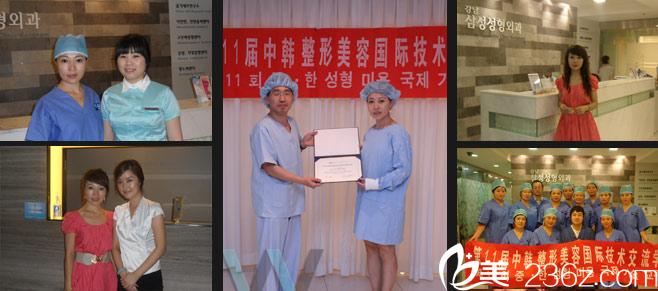 北京京民整形美容医院  郭建玲医生