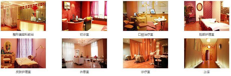 上海艺星整形美容医院环境