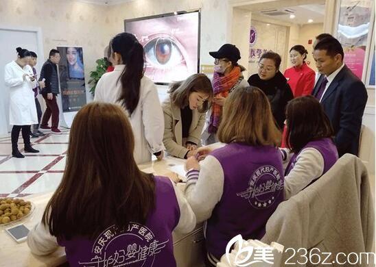 安庆现代医学美容医院活动现场