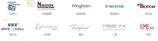 内蒙古永泰医疗整形医院合作品牌