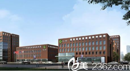 内蒙古永泰医疗整形医院