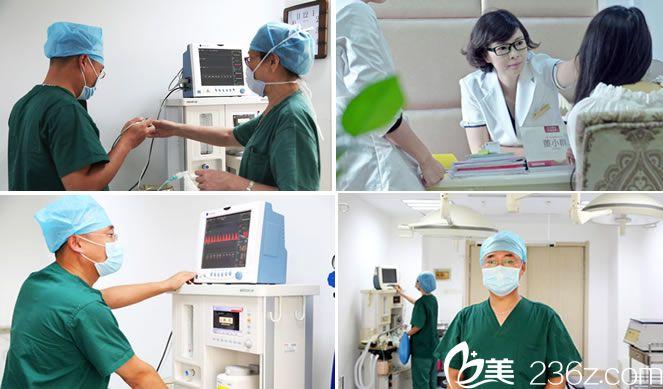 衢州芘丽芙整形专家团队