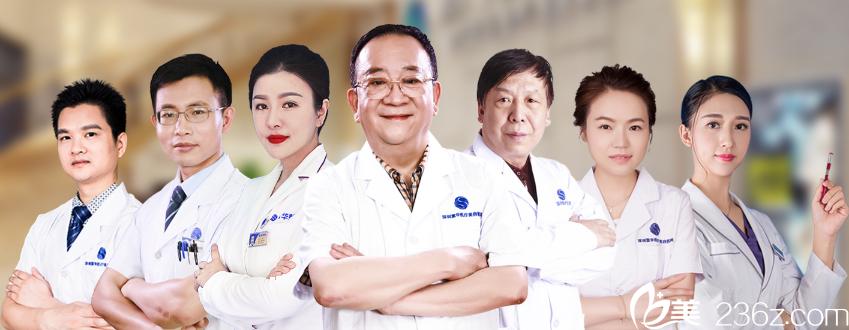 深圳富华医疗美容医院专家团队