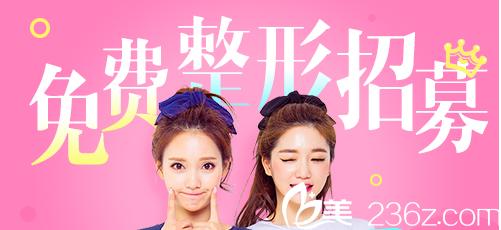 北京莫琳娜医疗美容活动