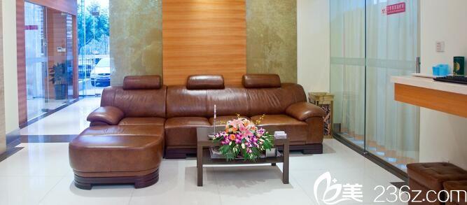 上海百达丽医疗美容门诊部休息图