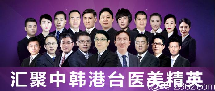 深圳非凡医疗美容医院专家团队