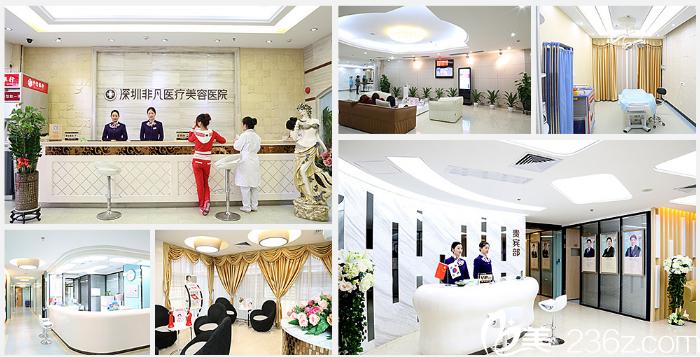 深圳非凡医疗美容医院内部环境