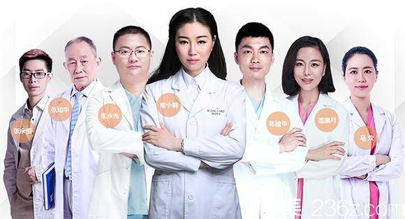 成都蜀尚蓉雅整形医院专家团队