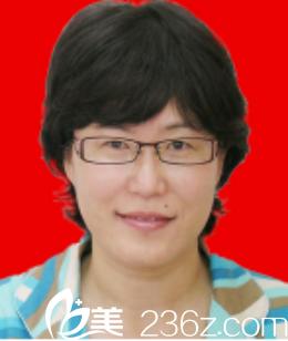 北京协和医院整形外科赵茹医生