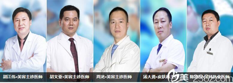 武汉美立方专家团队