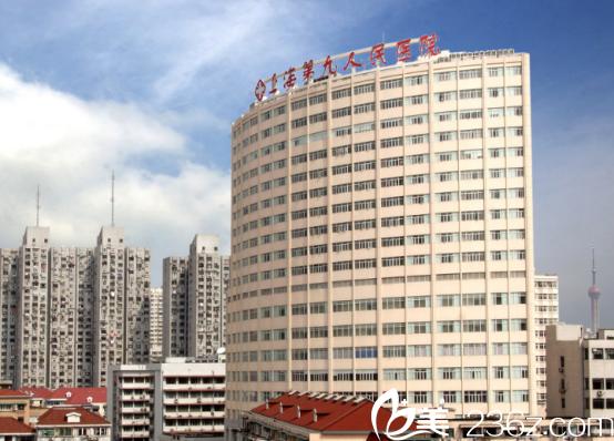 上海交通大学医学院附属第九人民医院