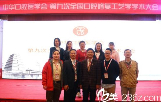 上海交通大学医学院附属第九人民医院口腔发展介绍