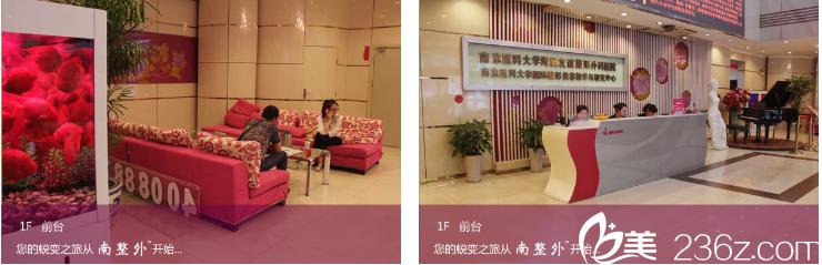 南京医科大学友谊整形外科医院环境