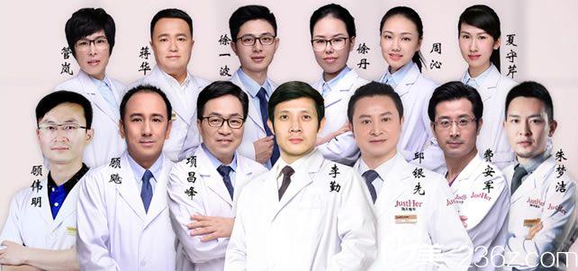 杭州珈禾整形专家团队