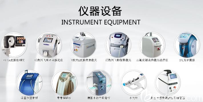 苏州金阊医院仪器设备