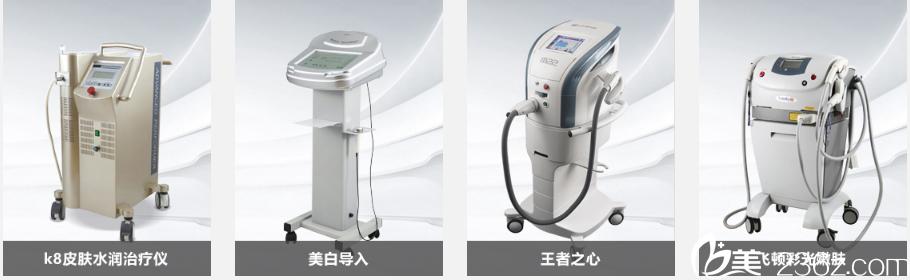 引进先进仪器的南京康美整形美容医院