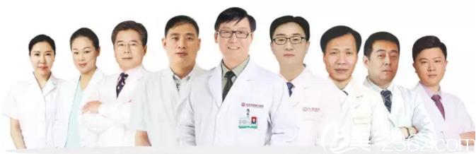 沧州华美整形医院专家团队